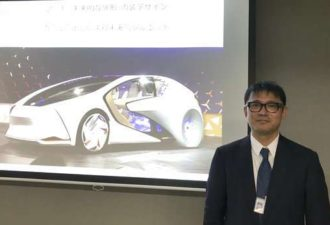 Toyota highlights experimental technologies with artificial intelligence that recognizes driving habits and facial expressions
