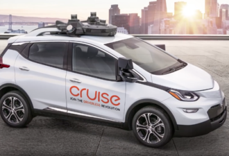 General Motors Planning Autonomous Vehicles Sans Controls