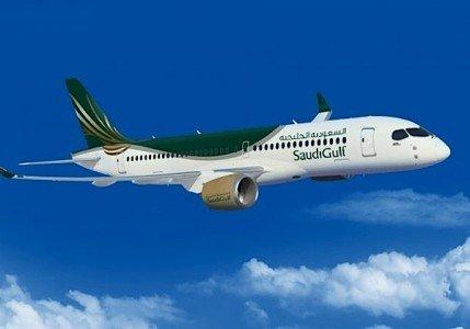 SaudiGulf Airlines Bombardier CSeries commercial jet aerospace EDIWeekly