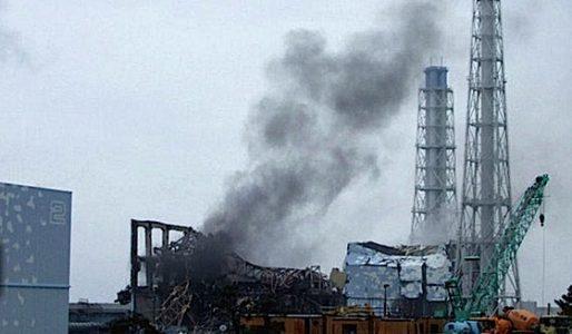 Engineered Design Insider Fukushima Dai ichi nuclear power plant in Okuma damageOil Gas Automotive Aerospace Industry Magazine