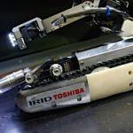 Engineered Design Insider Toshiba Scorpion underwater robot will probe nuclear reactor damageOil Gas Automotive Aerospace Industry Magazine