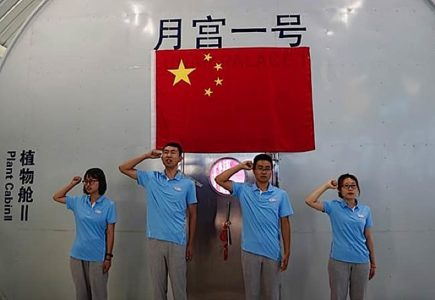Engineered Design Insider Crew volunteering for 200 days in lab for moon misison ChinaOil Gas Automotive Aerospace Industry Magazine