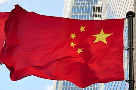 china energy 1