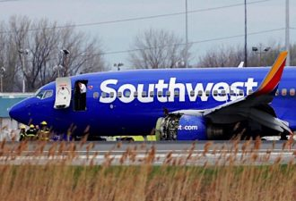 Southwest Requested More Time for Inspections, Second Engine Explosion Results in Tragedy