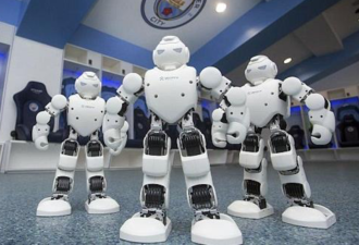 Robotics Company Receives $820 Million in Funding